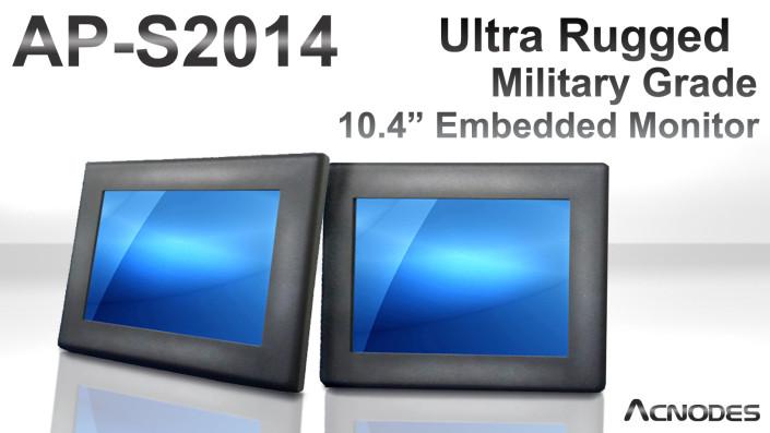 "military garde 10.4"" monitor"