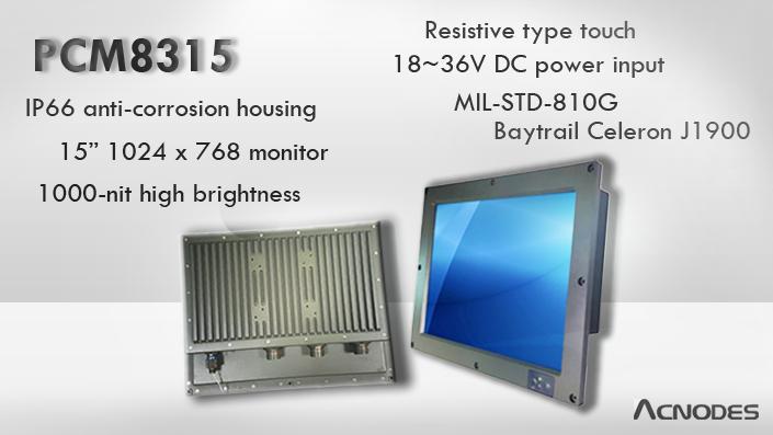 PCM8315