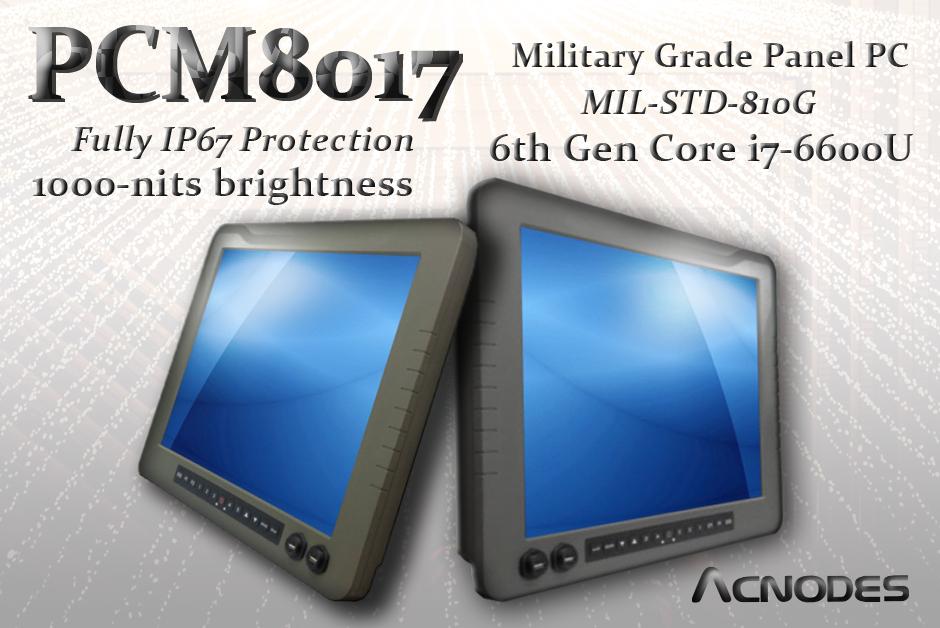 PCM8017